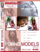 PORNO MODELS #3 杉浦清香