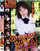 D-MODE #04 pure 夏美舞