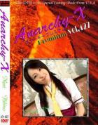アナーキー - Anarchy-X Premium vol.427:日比野真理