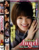 D-MODE #05 Angel 高野まりえ