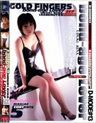 D-MODE #13 bond-age Lover 卯月梨奈