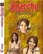 アナーキー - Anarchy Premium vol.543:中野美奈