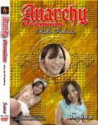 アナーキー - Anarchy Premium vol.553:岡田さな
