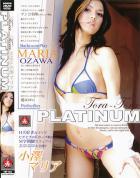トラトラプラチナム Vol.52 小澤マリア