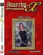 アナーキーXプレミアム Vol.1126 ミカ