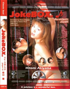 Joke Box Player vol.10 秋山瞳