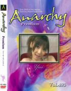 アナーキー - Anarchy-X Premium vol.493:夏樹唯