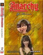 アナーキー - Anarchy Premium vol.554:川野優