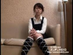 花と苺 #332 梨恵21歳 裏DVDサンプル画像