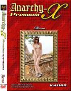 アナーキーXプレミアム Vol.1149 レナ