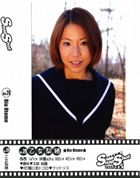 スナップショット - Snap Shot No.29 乙女梨緒