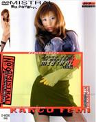 D-MODE #09 MISTRAL 叶麗美