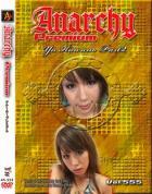 アナーキー - Anarchy Premium vol.555:川野優