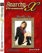 アナーキーXプレミアム Vol.1128 ハルカ
