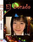 エルドラド コンプリート vol.53:カスミ