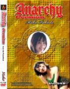 アナーキー - Anarchy Premium vol.548:武田まこ