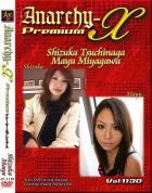 アナーキーXプレミアム Vol.1130 シズカ マユ
