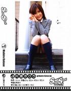 スナップショット - Snap Shot No.32 片瀬まひろ