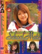 School Mate 7:りん。 あき ひなこ