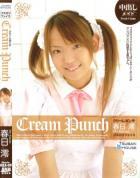 Cream Punch -クリームポンチ-:春日澪