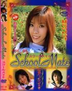 School Mate 8:沙理奈ユイ りか あかね