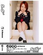 スナップショット - Snap Shot No.34 百瀬愛