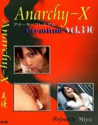 アナーキー - Anarchy-X Premium vol.390:美優