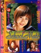 School Mate 10:卯月梨奈 月島のあ 麗子