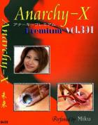 アナーキー - Anarchy-X Premium vol.391:未来