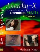 Anarchy-X Premium Excellent vol.314:未明
