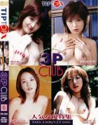 3P CLUB 6:朝倉海音 宝来みゆき 冴嶋みどり 泉星香