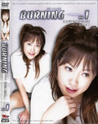 BURNING vol.1