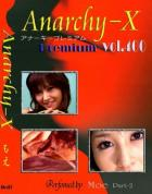 アナーキー - Anarchy-X Premium vol.400:もえ