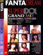 スーパーアイドル - SUPER IDOL GRAND MIXvol.63 DISK1:星野桃 宝来みゆき 桜田さくら