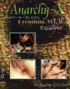 Anarchy-X Premium Excellent vol.305:うるは