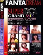 スーパーアイドル - SUPER IDOL GRAND MIX vol.63 DISK2:小森美王 堤さやか 平井まりあ 桃井望