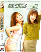 BURNING vol.4