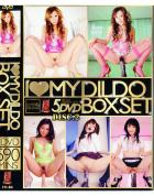 I LOVE MY DILDO - 5Box Set (Disc.2)