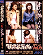 JOYDEL CREAM vol.8