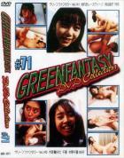 GREEN FANTASY DVD Collection #71:沢山涼子 中野千夏
