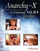 アナーキー - Anarchy-X Premium Excellent vol.368:みかん