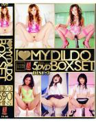 I LOVE MY DILDO - 5Box Set (Disc.3)
