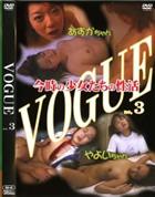 VOGUE vol.3
