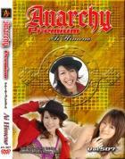アナーキー - Anarchy Premium vol.507:姫野愛