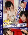 School Days 12 まいか19歳