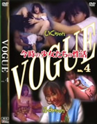 VOGUE vol.4