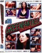 GREEN FANTASY DVD Collection #73:友崎亜紀 三崎明日香