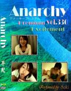 Anarchy Premium Excellent vol.330:早紀