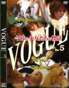 VOGUE vol.5