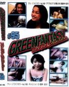 グリーンファンタジー - GREEN FANTASY DVD Collection #95:白鳥あゆ 夏美